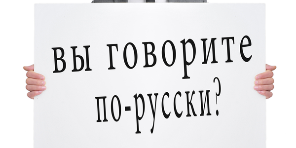 Do you speak russian?
